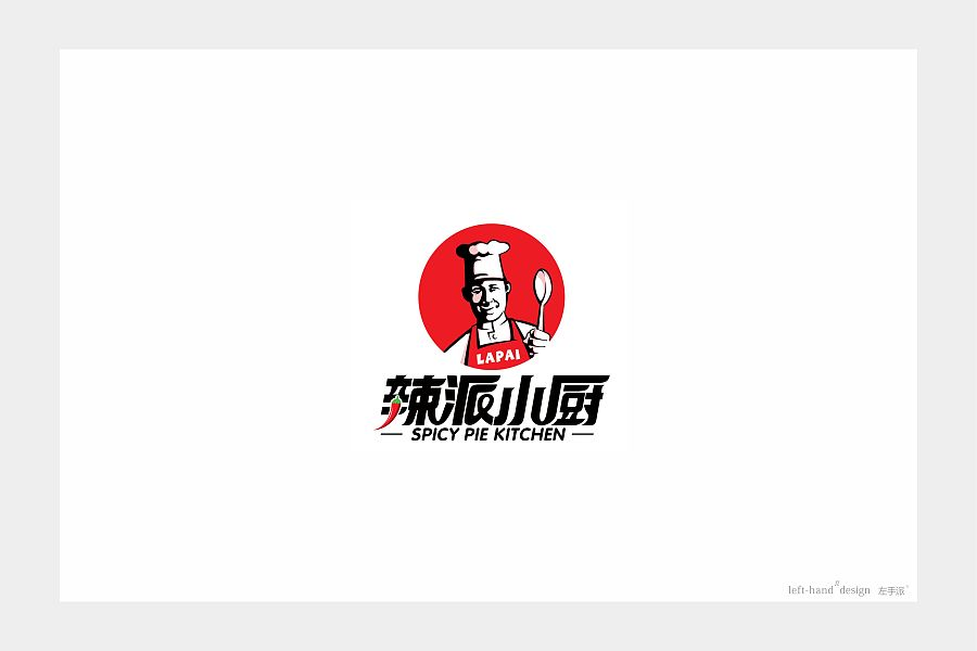 chinesefontdesign.com 2016 11 12 19 54 35 72P Wonderful idea of the Chinese font logo design #.79