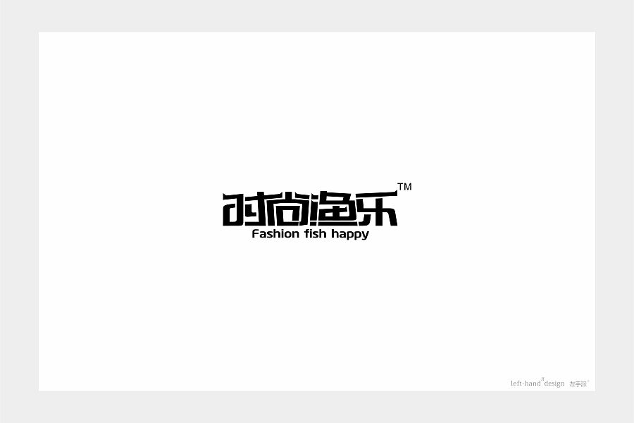 chinesefontdesign.com 2016 11 12 19 54 43 72P Wonderful idea of the Chinese font logo design #.79