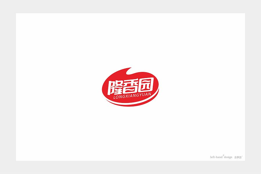 chinesefontdesign.com 2016 11 12 19 54 48 1 72P Wonderful idea of the Chinese font logo design #.79