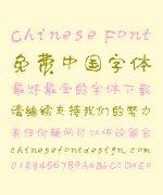 Handwritten ink graffiti(Myfont_GB2312) Chinese Font-Simplified Chinese Fonts