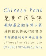 East wind(BoLeHuaiShuti) Handwritten Chinese Font-Simplified Chinese Fonts