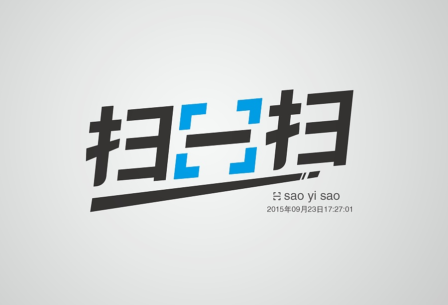 100+ Wonderful idea of the Chinese font logo design #.80