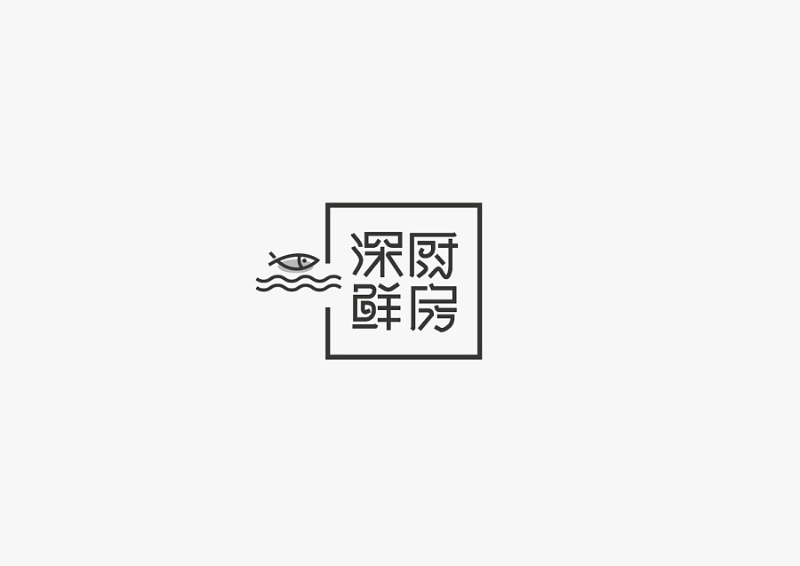 100+ Wonderful idea of the Chinese font logo design #.81