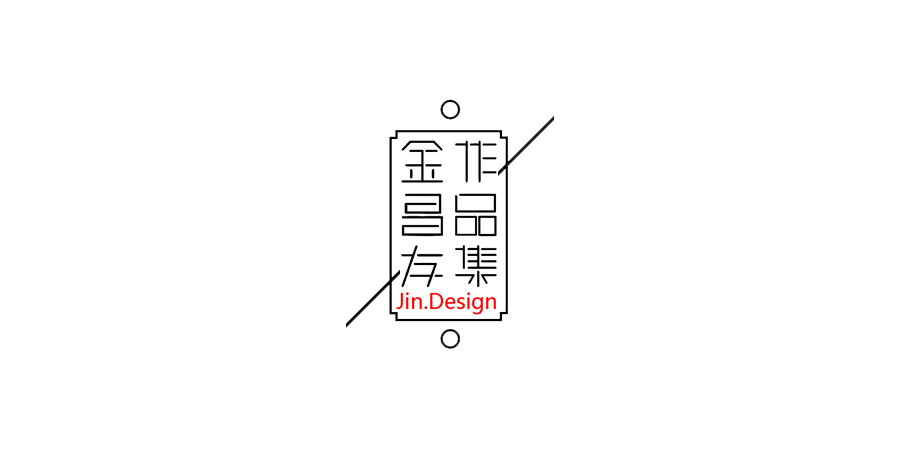 chinesefontdesign.com 2016 11 20 20 41 52 14P Design inspiration Chinese fonts model change