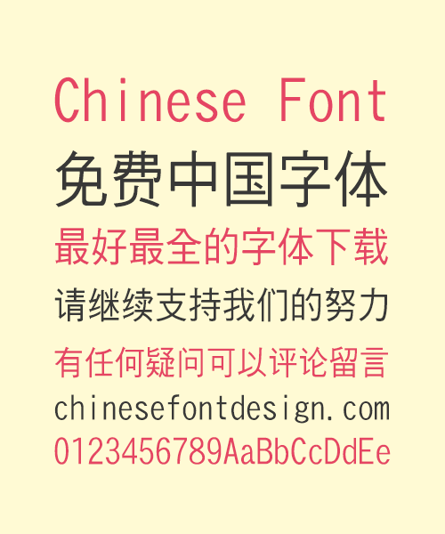 Aura Long Bold Figure Chinese Font-Simplified Chinese Fonts