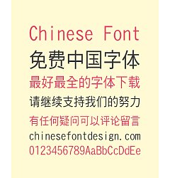 Permalink to Aura Long Bold Figure Chinese Font-Simplified Chinese Fonts