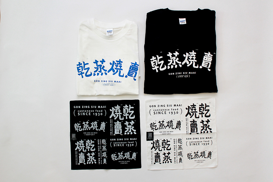 chinesefontdesign.com 2016 11 24 17 53 46 Chinese fonts logo brand construction scheme