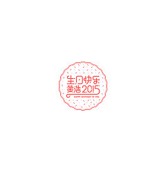 Permalink to 9P Simple plain style Chinese typeface design