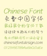 Happy childhood Handwritten Chinese Font-Simplified Chinese Fonts