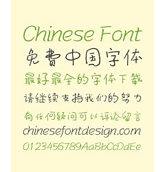 Permalink to Happy childhood Handwritten Chinese Font-Simplified Chinese Fonts