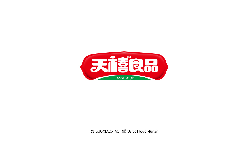 chinesefontdesign.com 2016 11 27 19 42 35 16P Rich and colorful Chinese fonts logo design