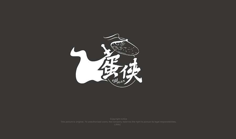 100+ Wonderful idea of the Chinese font logo design #.83