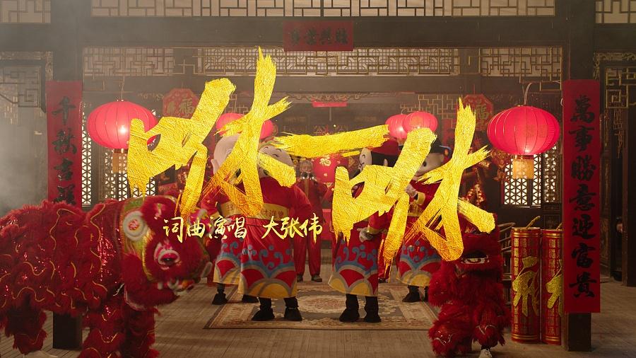 109+ Wonderful idea of the Chinese font logo design #.84
