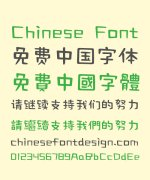 Take off&Good luck child interest (professional)Chinese Font-Traditional Chinese Fonts-Simplified Chinese Fonts