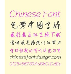 Permalink to Folk Handwritten Chinese Font-Simplified Chinese Fonts