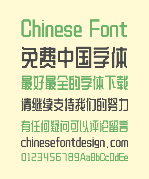 Butter Chinese Font-Simplified Chinese Fonts
