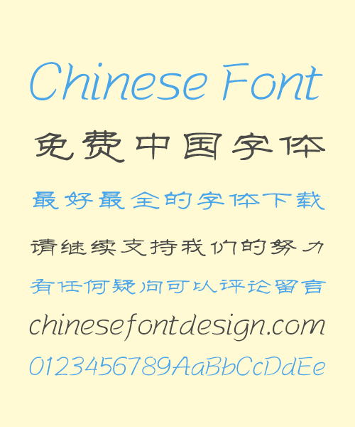 Fingertip Official Script Chinese Font-Simplified Chinese Fonts
