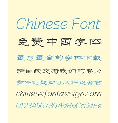 Permalink to Fingertip Official Script Chinese Font-Simplified Chinese Fonts