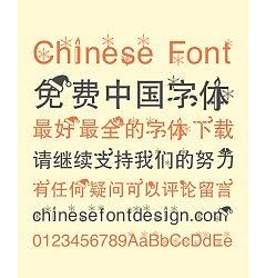 Permalink to Unusual But Wonderful Thinking Christmas Chinese Font-Simplified Chinese Fonts