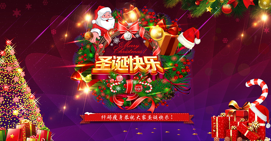 chinesefontdesign.com 2016 12 06 19 34 06 27P Super cool Christmas theme Chinese typeface design
