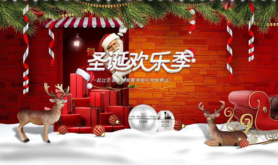 chinesefontdesign.com 2016 12 06 19 34 14 1 27P Super cool Christmas theme Chinese typeface design