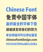 Wen Yue New Youth (Prohibit commercial use) Font-Simplified Chinese Fonts