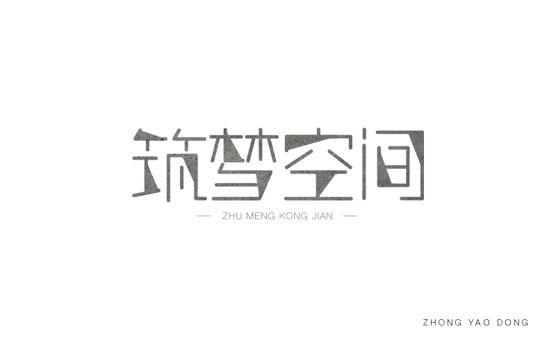 140+ Wonderful idea of the Chinese font logo design #.89