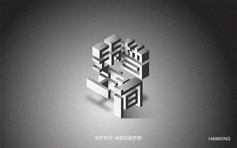 140+ Wonderful idea of the Chinese font logo design #.89
