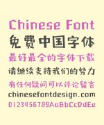 Font Housekeeper Adorkable Font-Simplified Chinese Fonts