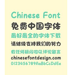 Permalink to Font Housekeeper Cotton candy Font-Simplified Chinese Fonts