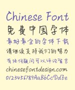 Font Housekeeper XiHe Chinese Font-Simplified Chinese Fonts