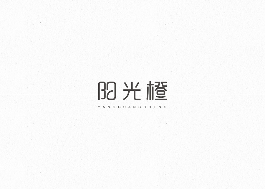 chinesefontdesign.com 2016 12 12 20 38 39 74P High quality Chinese fonts logo style design