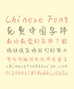 Bo Le Florale Chinese Font-Simplified Chinese Fonts