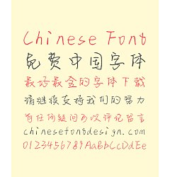 Permalink to Bo Le Florale Chinese Font-Simplified Chinese Fonts