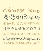 Adorkable Chinese Font-Simplified Chinese Fonts
