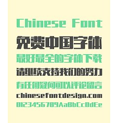 Permalink to Take off&Good luck Dream Bold Figure Chinese Font-Simplified Chinese Fonts