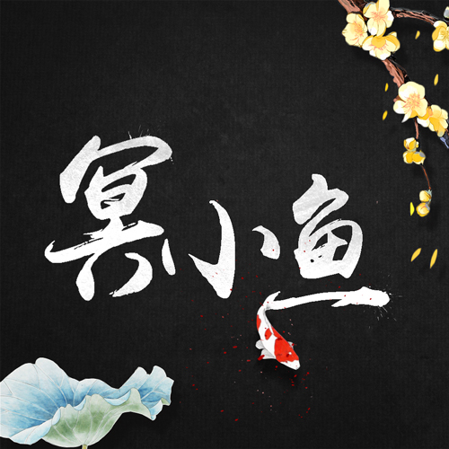 chinesefontdesign.com 2016 12 17 20 28 20 Traditional art painting and Chinese calligraphy