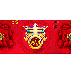 Permalink to Happy Chinese New Year PSD files to download