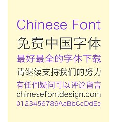 Permalink to Ilex chinensis Sims Bold Figure Chinese Font-Simplified Chinese Fonts