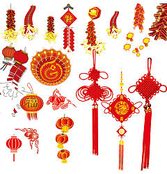 Permalink to Chinese knot, Chinese firecrackers, Chinese lanterns PSD Free Download