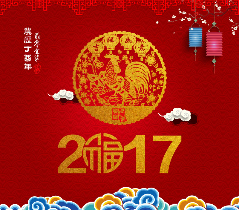 chinesefontdesign.com 2016 12 24 21 22 10 2017 Chinese New Year poster design PSD source files to download