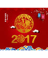 2017 Chinese New Year poster design PSD source files to download