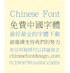 Permalink to Han Yi Newspaper Song (Ming) Typeface Chinese Font-Traditional Chinese Fonts