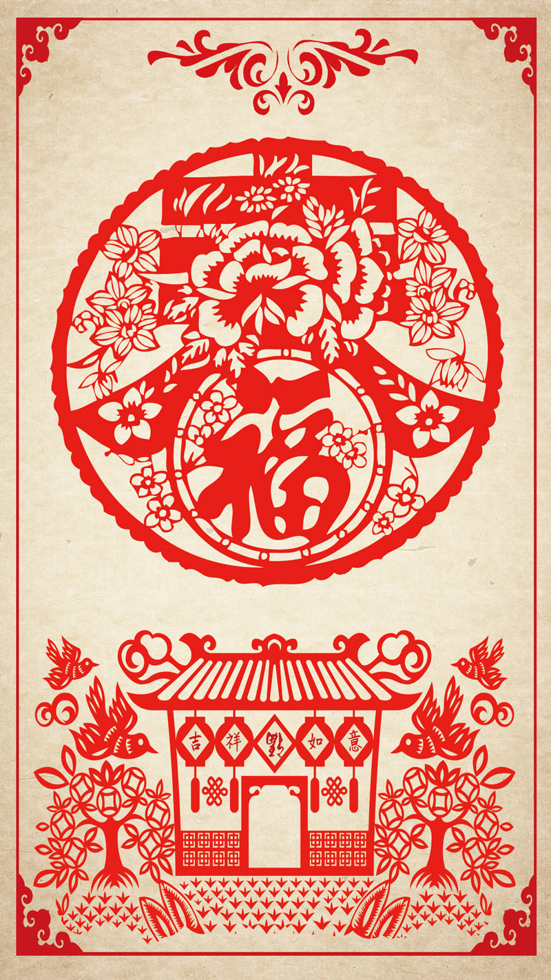 chinesefontdesign.com 2016 12 28 10 11 14 Chinese cultural features the art of paper cutting PSD Poster download