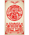 Chinese cultural features the art of paper cutting PSD Poster download