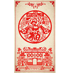 Permalink to Chinese cultural features the art of paper cutting PSD Poster download