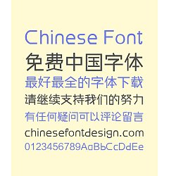 Permalink to LiQun Ye Geometry Bold Figure Chinese Font-Simplified Chinese Fonts