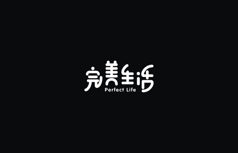 50+ Wonderful idea of the Chinese font logo design #.94