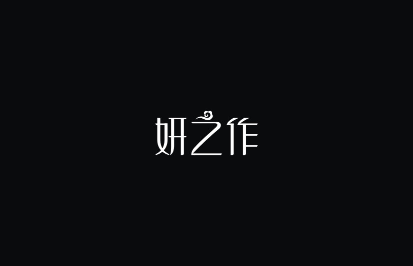 chinesefontdesign.com 2016 12 29 20 59 37 50+ Wonderful idea of the Chinese font logo design #.94