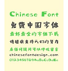 Permalink to The International Style Bold Figure Chinese Font-Simplified Chinese Fonts